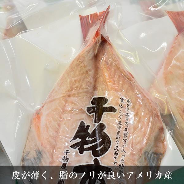 干物・あかうおひらき・赤魚開き(5枚セット)|yamakichi|02