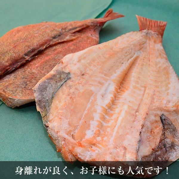 干物・あかうおひらき・赤魚開き(5枚セット)|yamakichi|03