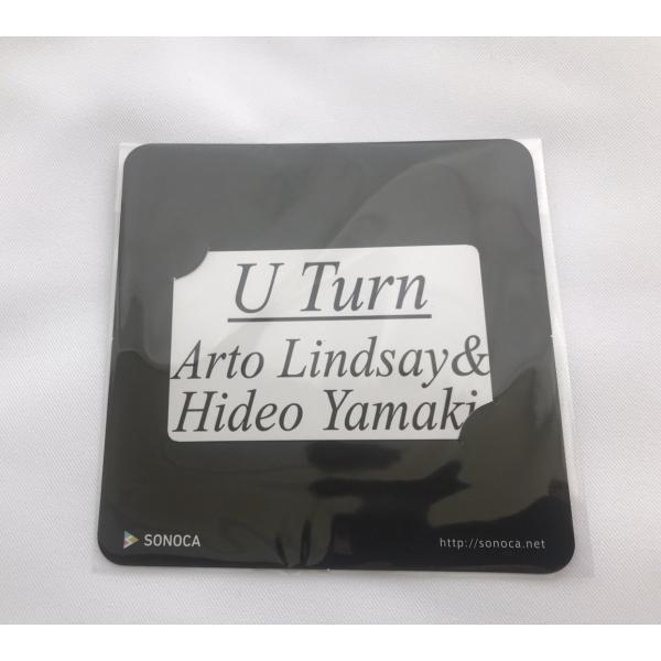 U Turn (ダウンロードカード)|yamakihideobrand