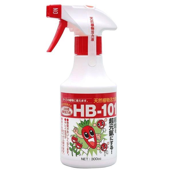 フローラ 天然植物活力液 そのまま使えるHB101 スプレー 300cc