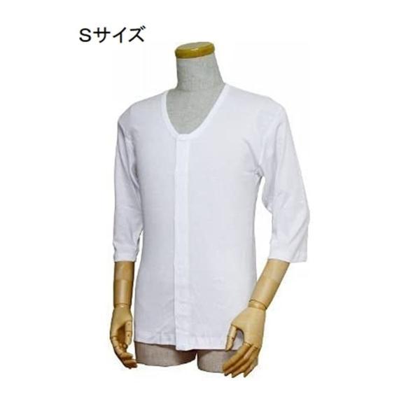 ウエル 紳士用ワンタッチ肌着 七分袖前開きシャツ 白 [男性用 介護肌着] Sサイズ 43212