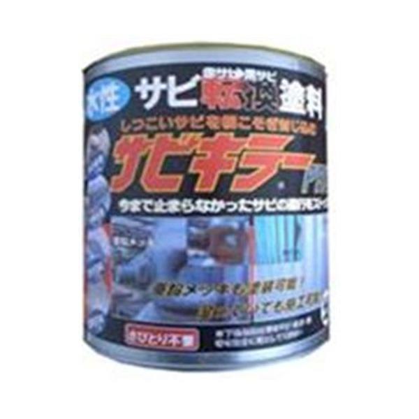 カンペハピオ サビキラー プロsシルバー (水性錆転換塗料) 4kg