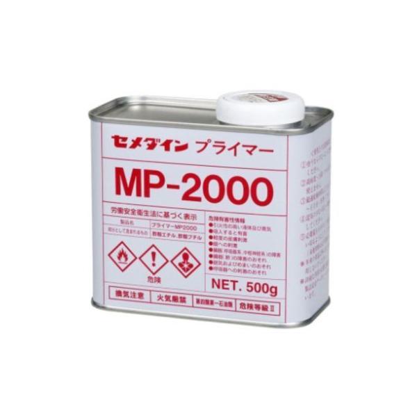 セメダイン プライマーMP2000 (ウレタン系下塗り剤) 500g SN-012