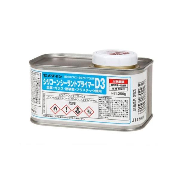 セメダイン シリコーンプライマーD3 [シリコーン系下塗り剤] 250g SR-253
