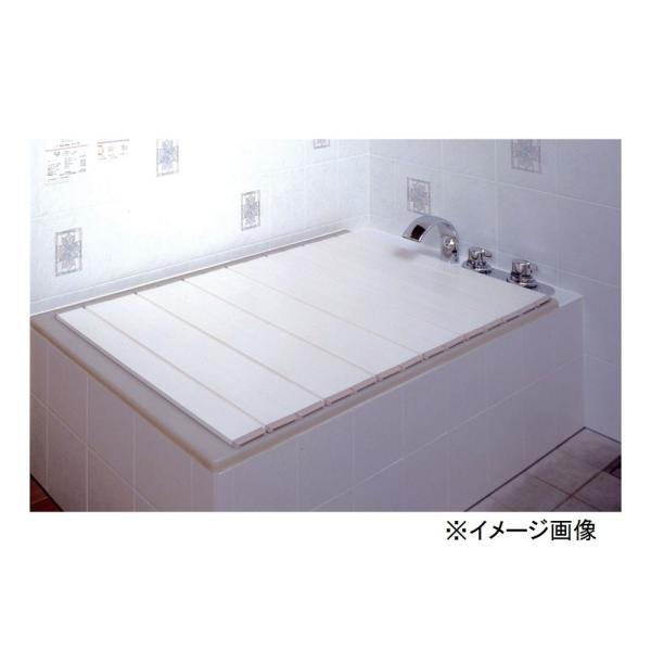 東プレ 折りたたみ風呂ふた ラクネス 【75×160cm用】 L16 アイボリー
