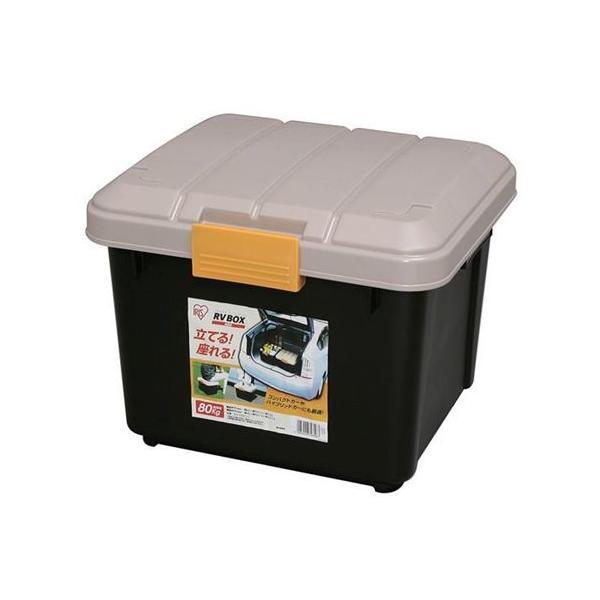 アイリスオーヤマRVBOX(RVボックス)エコロジーカラーカーキ/エコブラック400