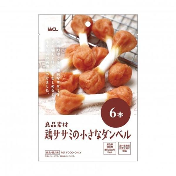 イトウ&カンパニー 良品素材 鶏ササミの小さなダンベル [犬用おやつ] 6本