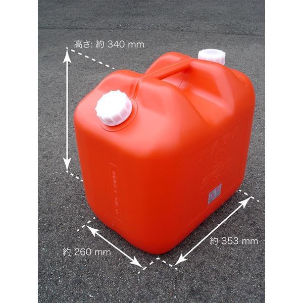 コダマ樹脂工業 灯油缶 (ポリ缶) (ポリタンク) 20L赤幅広ノズルなし【JIS規格品】  【お一人様3点限り】
