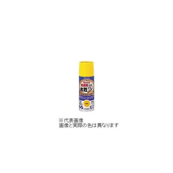 サンデーペイント 水性ラッカースプレーMAX(バイオレット) 【0.4L(400ml)】