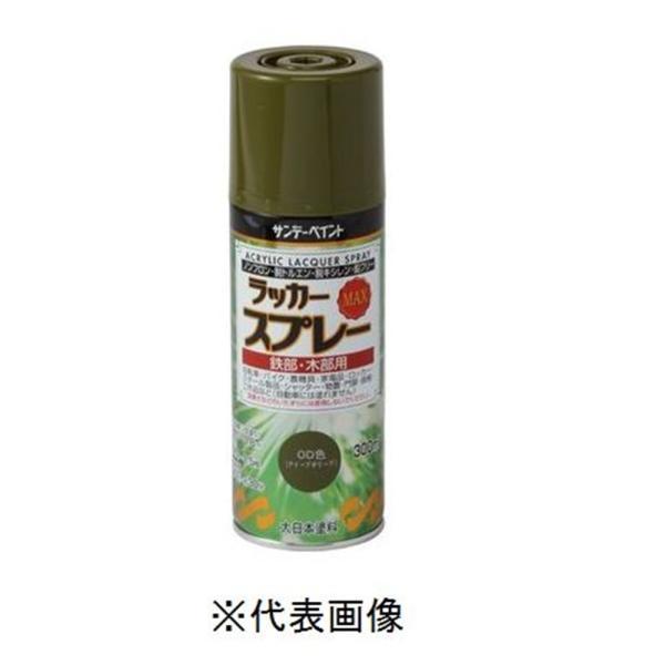 サンデーペイント ラッカースプレーMAX・平吹き(ベージュ) 【0.3L(300ml)】
