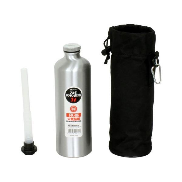 大自工業 アルミガソリン携行缶(携行ボトル) 1L FK-06