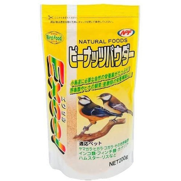 NPF  ピーナッツパウダー [鳥用えさ] 200g
