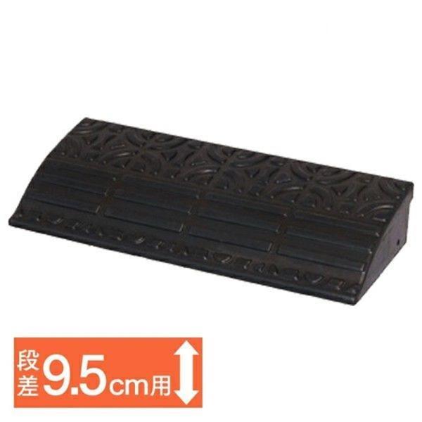 アイリスオーヤマ ゴム段差プレート ブラック GDP-9560