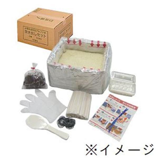 尾西食品 アルファ米炊出セット 白飯50食分 内容量5kg