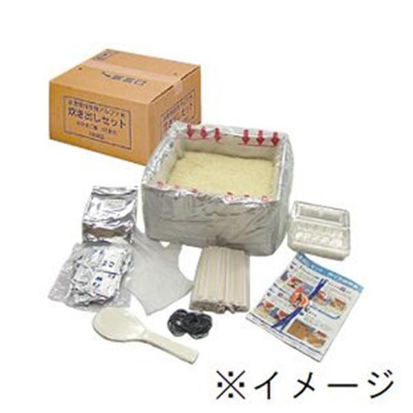 尾西食品 アルファ米炊出 わかめご飯50食 内容量5kg