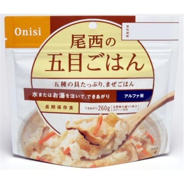 尾西食品 アルファ米 五目ごはん1食分 内容量100g
