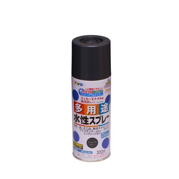 アサヒペン 水性多用途スプレー(チャコールグレー) 【0.3L(300ml)】