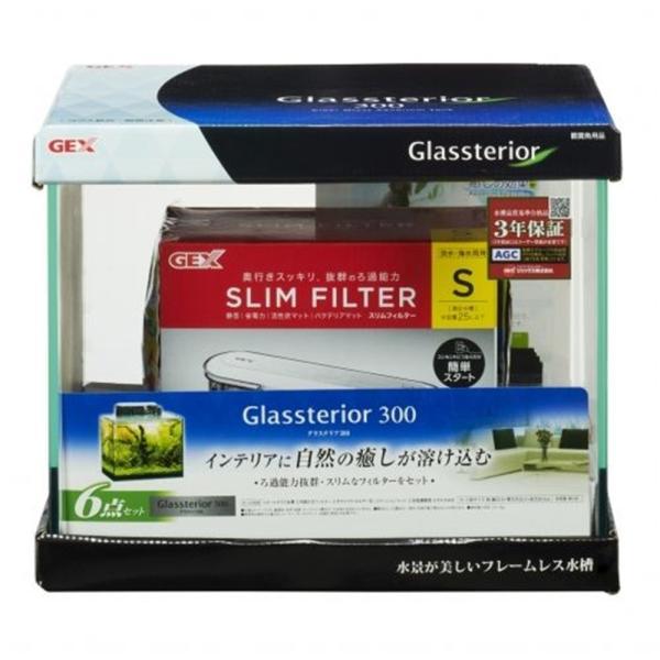 ジェックス グラステリア300 6点セット