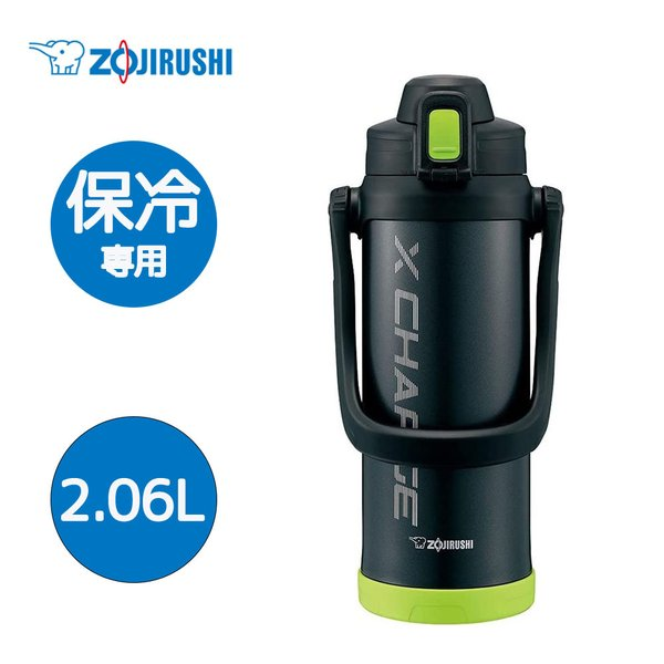 象印 【保冷専用】ステンレスクールボトル(2.0L) SD-BD20 BG(ライムブラック)