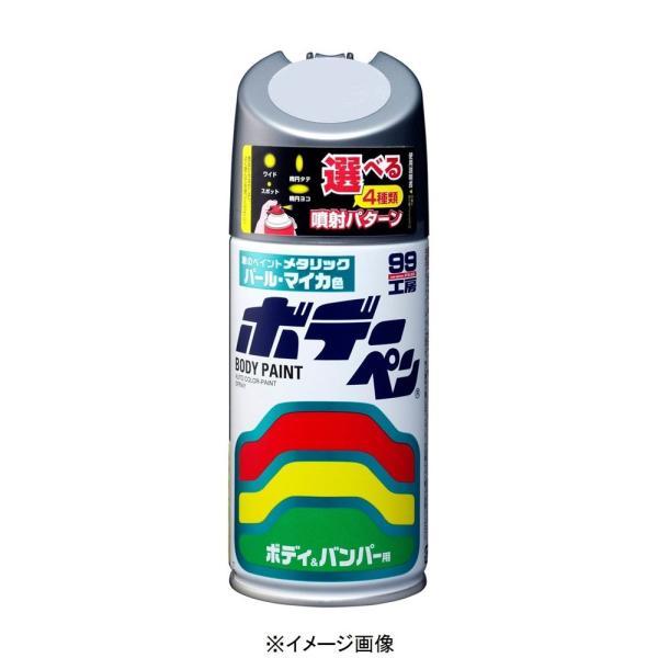 ソフト99 ボデーペン(スプレー塗料) 【トヨタ/レクサス・1D2・グレーM】 T-094