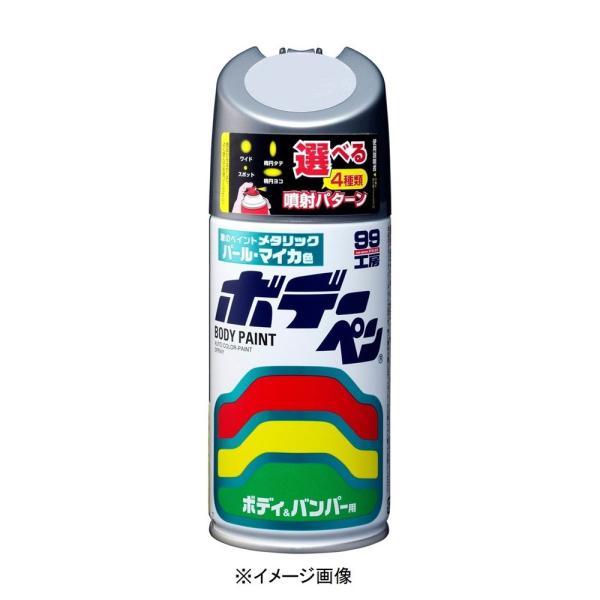 ソフト99 ボデーペン(スプレー塗料) 【トヨタ/レクサス・046・ウォームグレーパールマイカ】 T-169