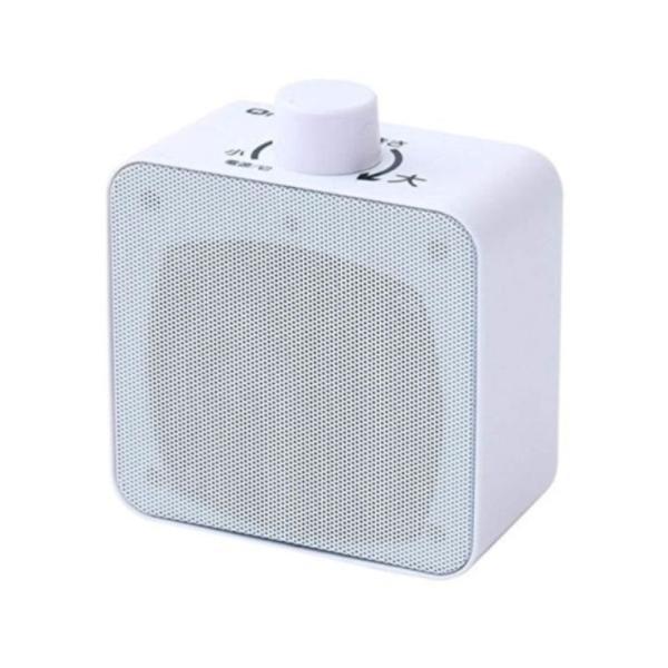 山善YAMAZENワイヤレス手元スピーカー(AC電源/乾電池対応)防水防塵YWTS-800W