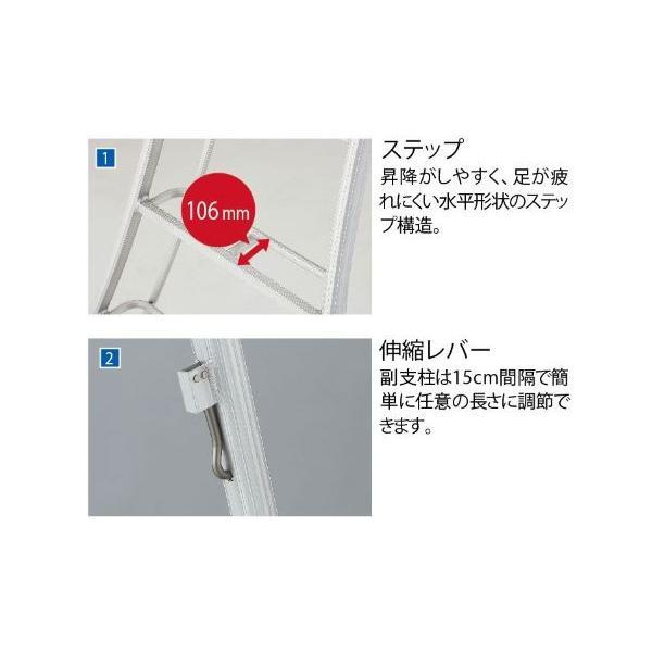 長谷川工業 アルミ三脚脚立 グリーンステップ GSC-210T 天板高さ 2.11m/有効高さ 1.21m|yamakura110|03