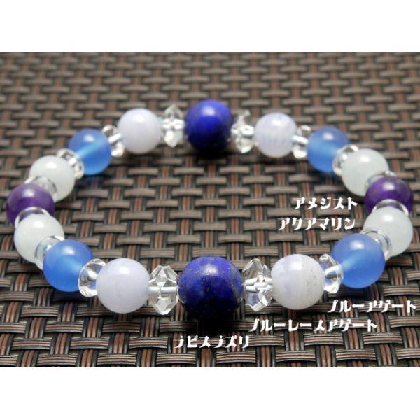 パワーストーン ブレスレット 5Color組合せブレス 天然石 メンズ レディース|yamakyo|05