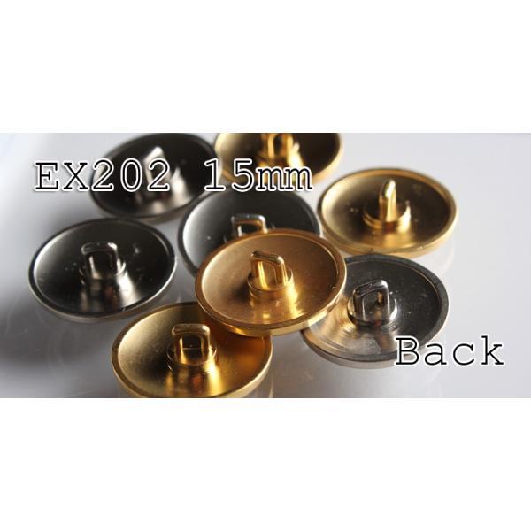 メタルボタン 1個から対応 スーツ・ジャケット向け 真鍮素材の高級品 ブレザーボタン-15mm 8色展開 EX202シリーズ|yamamoto-excy|04
