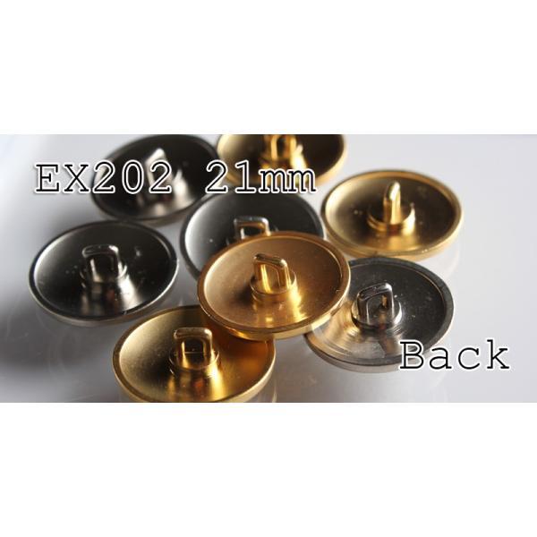 ボタン 高品質 ブレザーボタン-21mm 8色展開 (EX202シリーズ)|yamamoto-excy|04