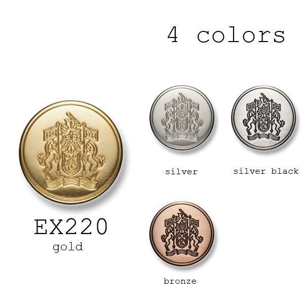 ボタン 高品質 ブレザーボタン-21mm 4色展開 (EX220シリーズ)|yamamoto-excy