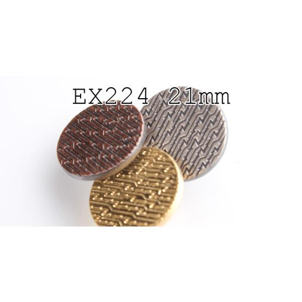 ボタン 高品質 ブレザーボタン-21mm 3色展開 (EX224シリーズ)|yamamoto-excy|02