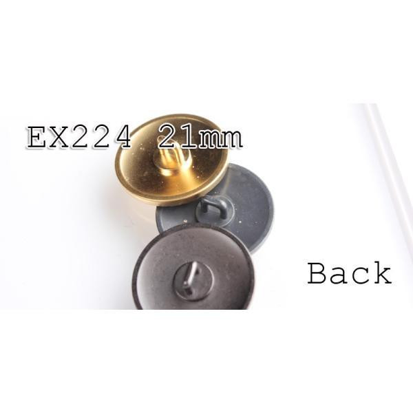ボタン 高品質 ブレザーボタン-21mm 3色展開 (EX224シリーズ)|yamamoto-excy|04