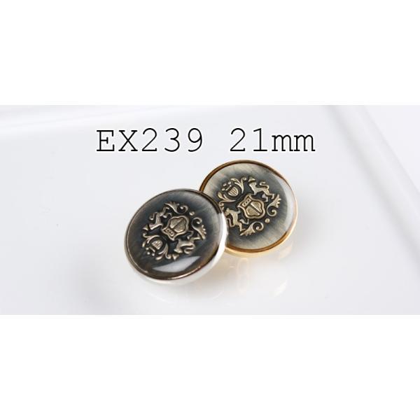 メタルボタン 1個から対応 スーツ・ジャケット向け 真鍮素材の高級品 ブレザーボタン-21mm 2色展開 EX239シリーズ|yamamoto-excy|02