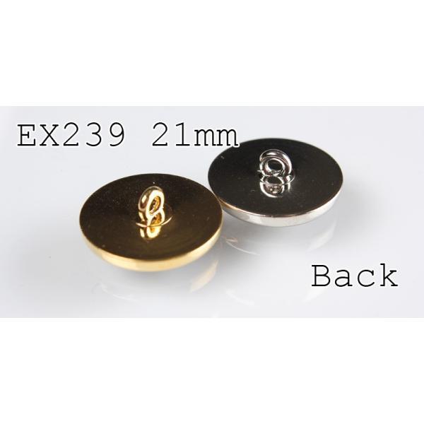 メタルボタン 1個から対応 スーツ・ジャケット向け 真鍮素材の高級品 ブレザーボタン-21mm 2色展開 EX239シリーズ|yamamoto-excy|04