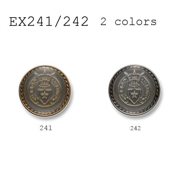 メタルボタン 1個から対応 スーツ・ジャケット向け 真鍮素材の高級品 ブレザーボタン-15mm 2色展開 EX241シリーズ|yamamoto-excy