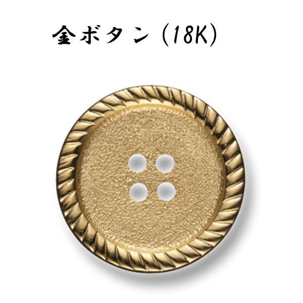 ボタン 高品質 最高級金ボタン-15mm ゴールド (金ボタン)|yamamoto-excy