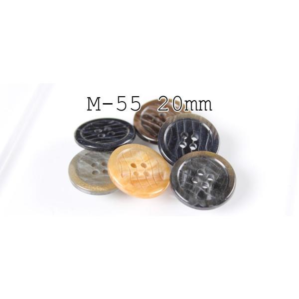 ボタン 高品質 イタリア製ポリエステルボタン-20mm 6色展開 (M-55)|yamamoto-excy|02