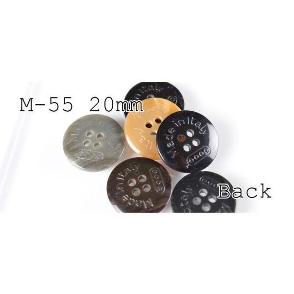 ボタン 高品質 イタリア製ポリエステルボタン-20mm 6色展開 (M-55)|yamamoto-excy|04