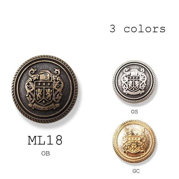 メタルボタン 1個から対応 スーツ・ジャケット向け 真鍮素材の高級品 ミラノ製ブレザーボタン-15mm 3色展開 ML18