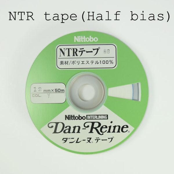 テープ 縫製材料 服飾資材 アイロン片面接着 伸び止めテープ 日東紡 NTRテープ (ハーフバイアス・25mm・11色展開)