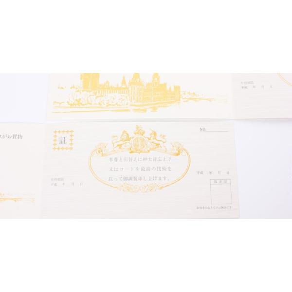 お仕立券 専用封筒付き|yamamoto-excy|03