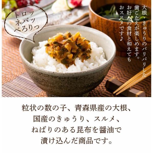 味よし (50g×2)×6個箱入セット   青森 お土産 手土産 ご飯のお供 人気 美味しい お取り寄せ グルメ 漬物 酒の肴 おつまみ 東北|yamamoto-foods|04