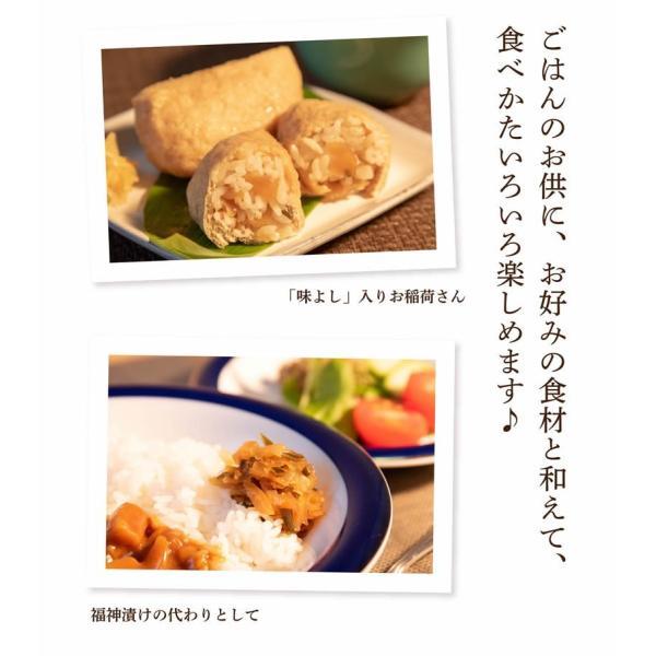 味よし (50g×2)×6個箱入セット   青森 お土産 手土産 ご飯のお供 人気 美味しい お取り寄せ グルメ 漬物 酒の肴 おつまみ 東北|yamamoto-foods|05