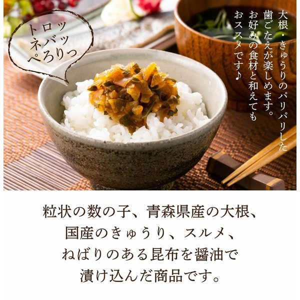 味よし135g  ポイント消化 青森 お土産 手土産 ご飯のお供 人気 美味しい お取り寄せ グルメ 漬物 酒の肴 おつまみ 東北 yamamoto-foods 06