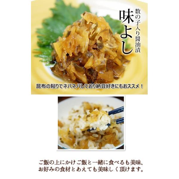 味よし2kg  青森 お土産 手土産 ご飯のお供 人気 美味しい お取り寄せ グルメ 漬物 酒の肴 おつまみ 東北|yamamoto-foods|03