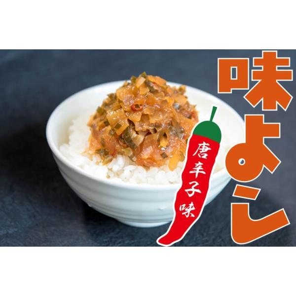 味よし唐辛子味50g×2  お試し 青森 お土産 手土産 ご飯のお供 人気 美味しい お取り寄せ グルメ 漬物 酒の肴 おつまみ 東北|yamamoto-foods|03