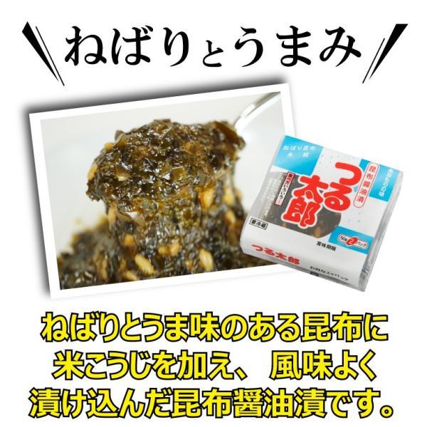 つる太郎 (50g×2)×6個箱入セット    青森 お土産 手土産 ご飯のお供 人気 美味しい お取り寄せ グルメ 漬物 酒の肴 おつまみ 東北|yamamoto-foods|02