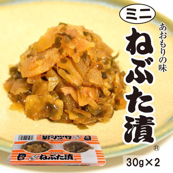 ミニねぶた漬 30g×2   ポイント消化 お試し 青森 お土産 ご飯のお供 人気 お取り寄せ 漬物 酒の肴 ねぶた漬け 大根 きゅうり 数の子 昆布 スルメ|yamamoto-foods