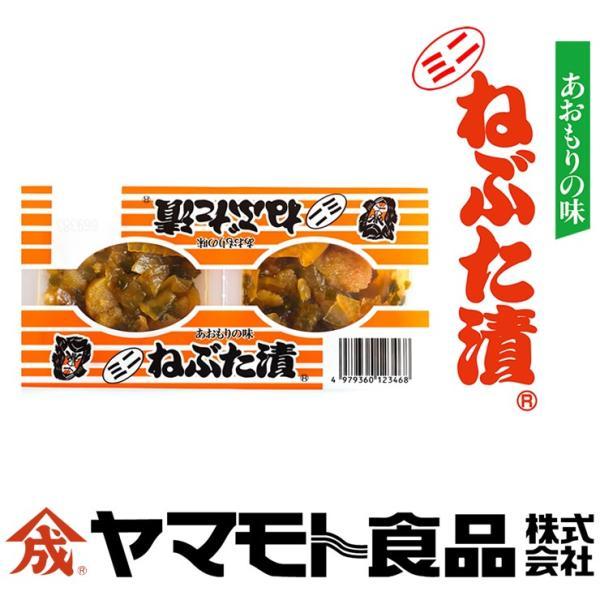 ミニねぶた漬 30g×2   ポイント消化 お試し 青森 お土産 ご飯のお供 人気 お取り寄せ 漬物 酒の肴 ねぶた漬け 大根 きゅうり 数の子 昆布 スルメ|yamamoto-foods|02